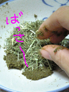 牧草ペレット2.jpg
