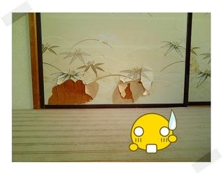 破壊魔6.JPG