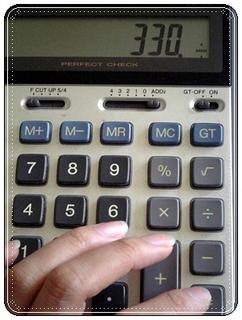計算1.JPG